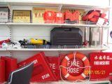 lifesaving equipment manufacturers & suppliers