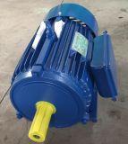 YCO2 Single Phase Electric Motor