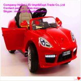Electric Car Ride Cars Four Wheels with Good Price 2017