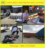 Used Shoes in Bales Bulk and Used Shoes for Sale