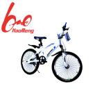 White Color Kids MTB Mountain Bikes City Bike