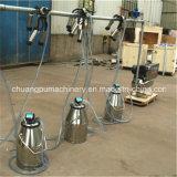 Cow Milking Machine, Milking Machine Price