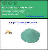 Best Quality Pure Factory Copper Amino Acid Chelate