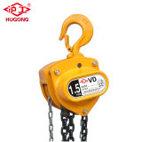 Hsz-CD Hand Chain Vertical Hoist, Manual Block, Hand Lift