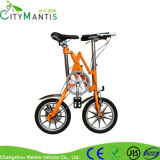 Aluminum Alloy Single Speed Pedal Assist Bike with Pedals