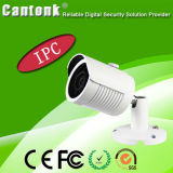 Top High-Resolution CMOS Sensor Bullet 4MP IP Camera (IP-R25)