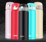 ODM/OEM Water Botter, Use Recyclable Sports Water Bottle for Travel Sport Bottle
