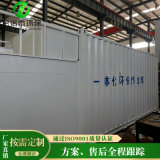 Domestic Sewage Water Treatment Plant Mbr System