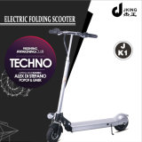 OEM Electric Two Wheels Aluminium Alloy Standing Kick Scooter