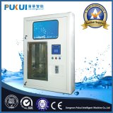 2016 Wall Mounted Water Vending Window Without Water Filtration System