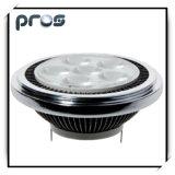 AR111 12 Watt LED Spot Lamp, LED Cup Bulb