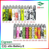 Cigreen O30 V3 650/900/1100 mAh Electronic Cigarette, EGO Battery