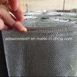 0.38mm Aluminum Wire Mesh