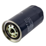 Fuel Filter (OE NO: 16405-01T70)