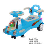 Baby Play Car Children Swing Car Toy Factory Wholesale