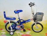 Folding Bicycle Sr-F10