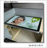 Network or USB Digital Technology LCD Monitor