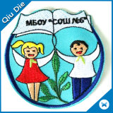 75% Embroidered 9 Colors High Density Children′s Arm Patch