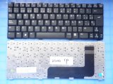 Laptop Keyboard for DELL Vostro 1200 V1200 Notebooks Sp (Spain) Keyboard