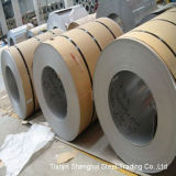 Premium Quality Stainless Steel Coil (AISI316L)