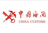 Logistics Service for Custom Declaration, Custom Clearance, Documentation