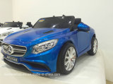The New Sports Car Benz 300S Kids Battery Operated Car