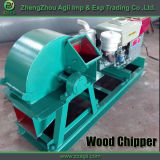 Promotional Small Wood Crusher Machine Wood Sawdust Crusher for Agricultrue Waste