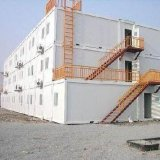 Multilayer Container House (KXD-CH6)