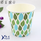 High Quality Customized Vending Coffee Hot Paper Cup