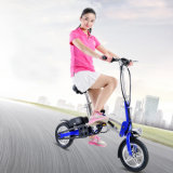 35km Mileage Wholesales 12inch Folded Electric Bicycle Scooter with Knock-Down Lithuim Battery