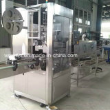 Bottle Water Labeler Machine (WD-S250)