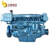 Weichai Original Factory Supply Customized Weichai 6160 Diesel Generator Set