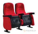 China Red Amphitheater Seating, High Density Foam Stuffed Fabric Cinema Movie Chair
