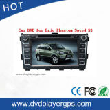 Android Car DVD Player for Baic Phantom Speed S3