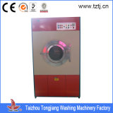 30kg, 50kg Gas Heated Drying Machine Used for Hotel/Hospital/School