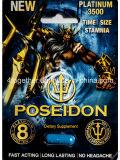 China New Poseidon Platinum 3500 Mg Sexual Dietary