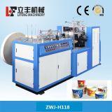 Zwj-H118 New Full Automatic Paper Bowl Machine