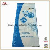 5kg Handle PP Woven Bag for Rice Flour Sugar