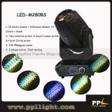 New Robe 280W 3in1 Moving Head Light