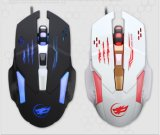 Professional Desktop Laptop Mouse Gaming (M-805)