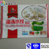 Laminated Frozen Dumplings Packaging Bag
