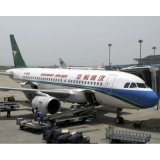 Air Freight From Airport Shenzhen, Hongkong to Dubai, Cairo