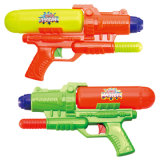 Invented Research Teen Saturator Good Water Gun with Backpack