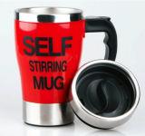 Self Stirring Mug, Travel Mug, Electric Coffee Mug