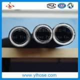 Wire Reinforced Hydraulic Rubber Hose Pipe