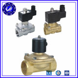 Adjustable Flow Water 5V DC Solenoid Valve Electric Brass Valve