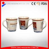 V Shape Ceramic Mug with Embossed Design