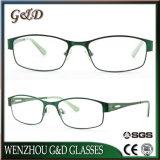 Latest Design Stainless Glasses Optical Frame Eyeglass Eyewear GM476
