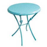 New Product Similar Rattan Series Folding Table