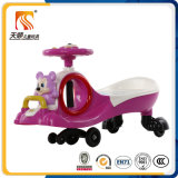 Children Favorite Swing Car with Cute Design From China